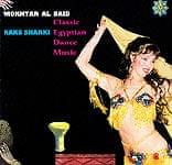 Raks Sharki Classic Egyptian Dance Music - Mokhtar Al Said[CD]