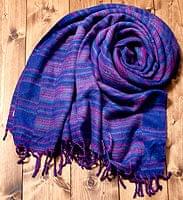 〔210cm×100cm〕インドのふわふわボーダー柄大判ショール - 紫系の個別写真