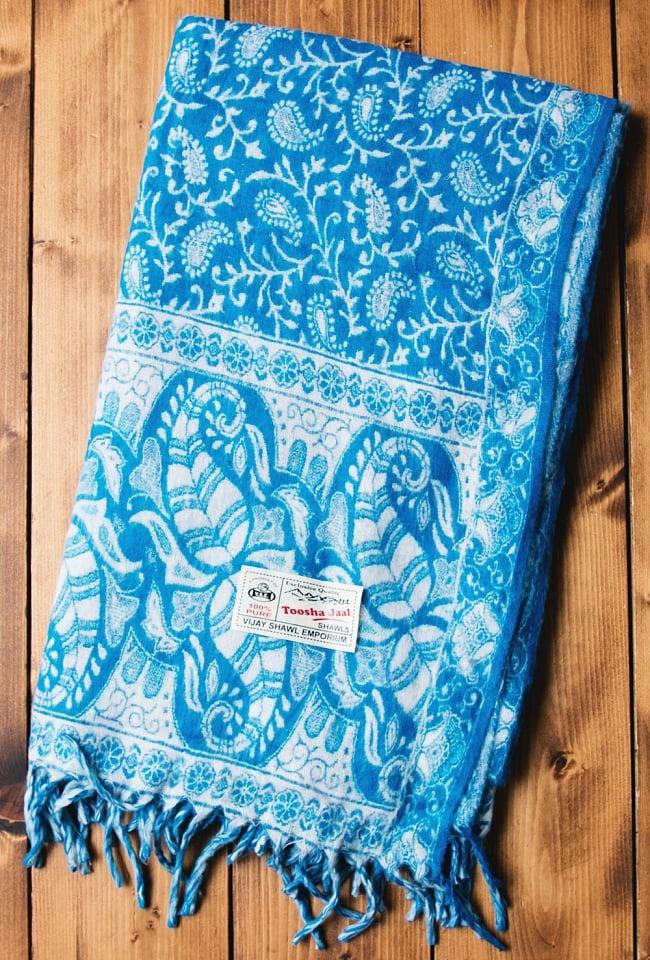 〔210cm×95cm〕インドの伝統柄大判ストール・ショール - 水色系