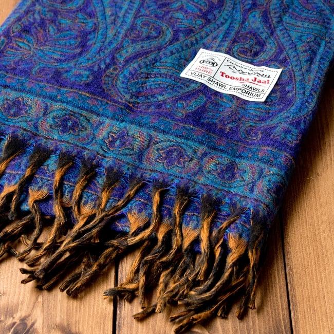 〔210cm×95cm〕インドの伝統柄大判ストール・ショール - 青紫系2-縁の拡大写真です\