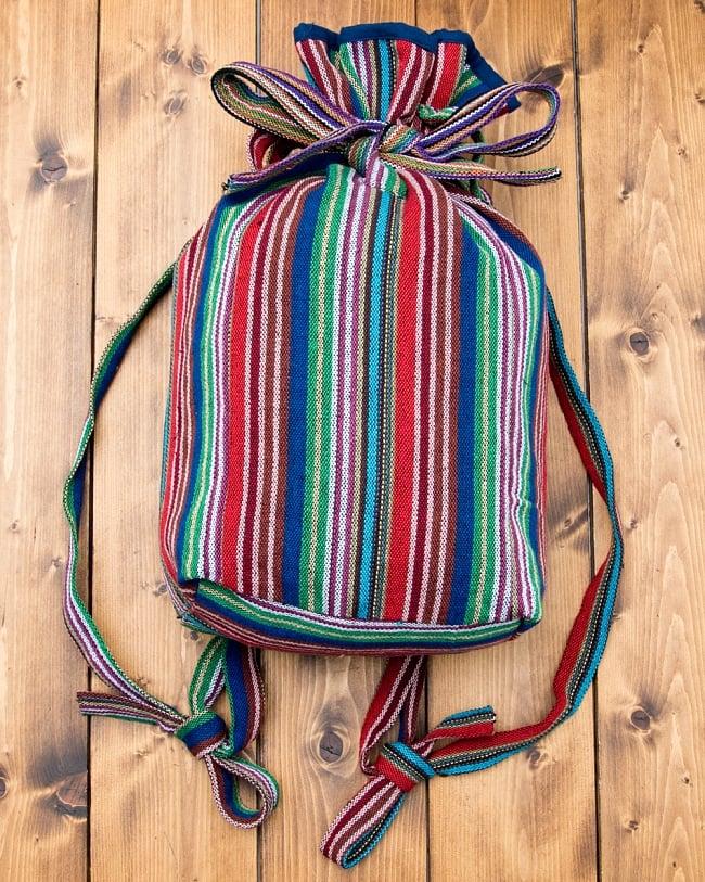 ネパールゲリのバックパック - 青赤緑ストライプ