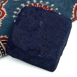 インディゴケーキ - インド藍 ブロック 藍染用 【最高級品 100g程度】
