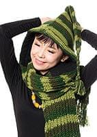 帽子付きカラフルボーダーマフラー 【グリーン系】の個別写真
