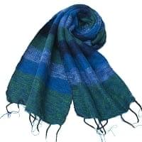 ふんわり起毛のボーダーマフラー - 青緑系の個別写真