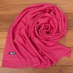 パシュミナ100% 大判手織りストール - チェリーピンクの個別写真