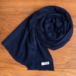 パシュミナ100% 大判手織りストール - ネイビーの個別写真