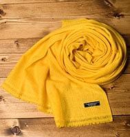 パシュミナ100% 大判手織りストール - イエローの個別写真