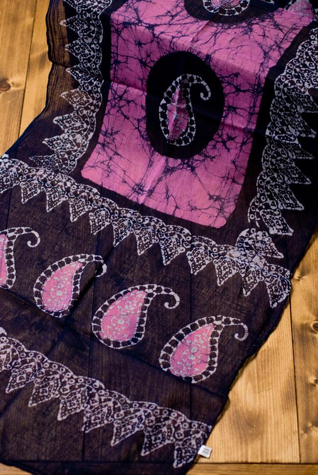 インドのバティック染めスカーフ - ネイビー&ピンクの写真