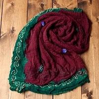 〔2枚セット〕あなたが完成させる 伝統の絞り染めストール バンデジ - 赤茶×緑系の個別写真