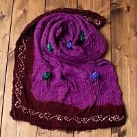 〔2枚セット〕あなたが完成させる 伝統の絞り染めストール バンデジ - 紫×茶系の個別写真