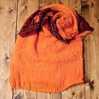 あなたが完成させる 伝統の絞り染めストール バンデジ - オレンジ×茶系の個別写真