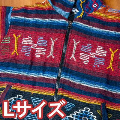 ネパール民族織り布のカラフルジャケットの個別写真