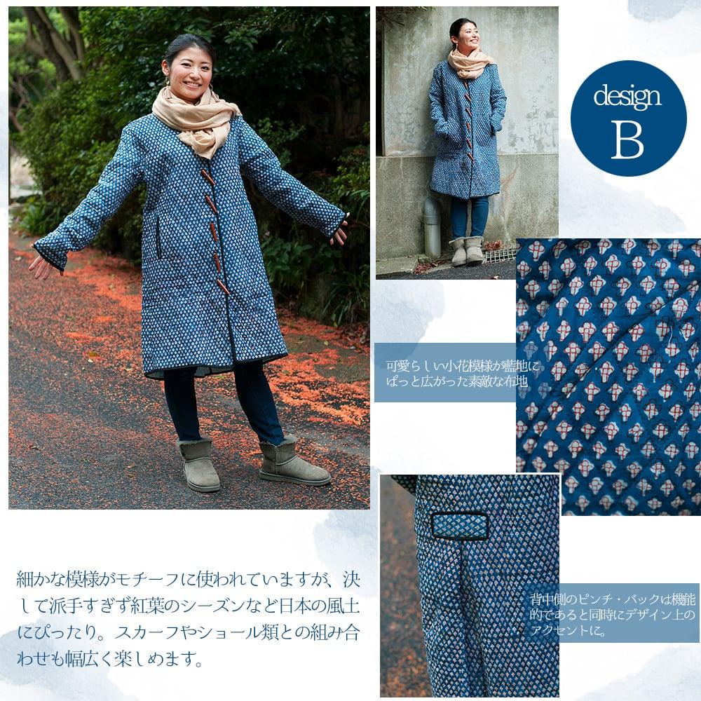 インディゴ染布のキルティングコートの説明画像