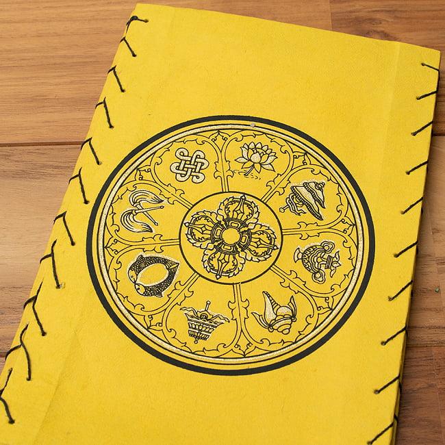 ロクタ紙 -四面ランプシェード  吉兆柄の選択用写真