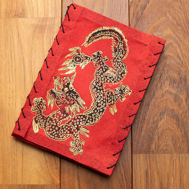ロクタ紙 四面ランプシェード - ドラゴンの選択用写真