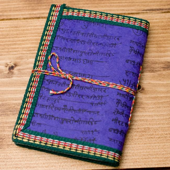 〈12.8cm×8.5cm〉インドの神様柄紙メモ帳 - ガネーシャの写真2-裏面の写真です\