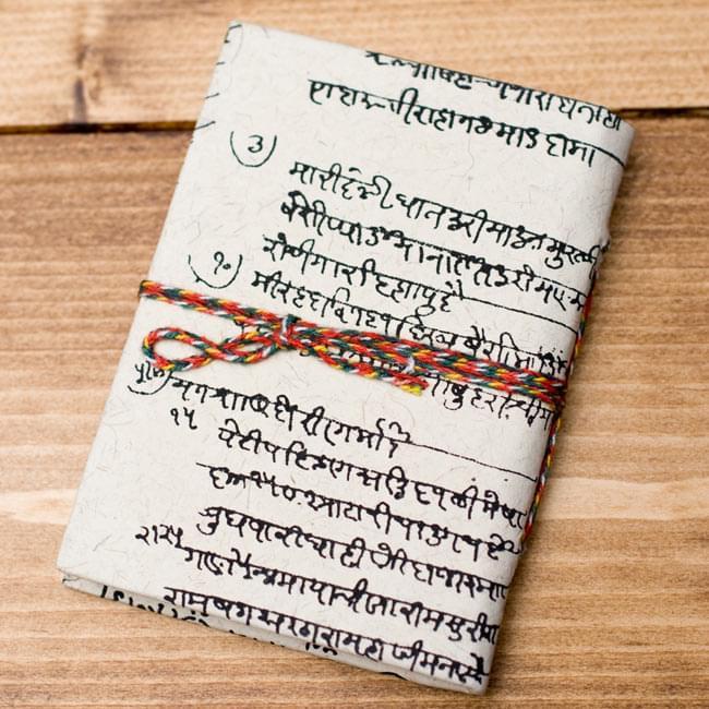 〈10cm×7.5cm〉インドの神様柄紙メモ帳 - ラクシュミ2-裏面の写真です\