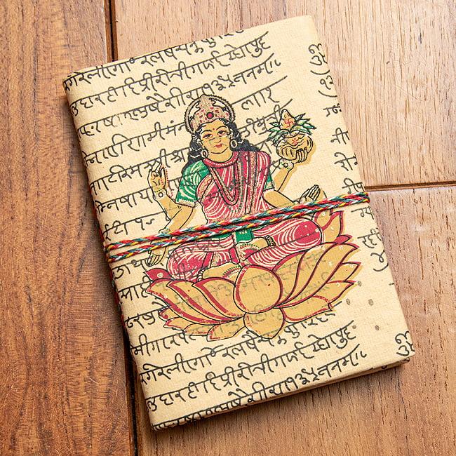 〈10cm×7.5cm〉インドの神様柄紙メモ帳 - ラクシュミの選択用写真