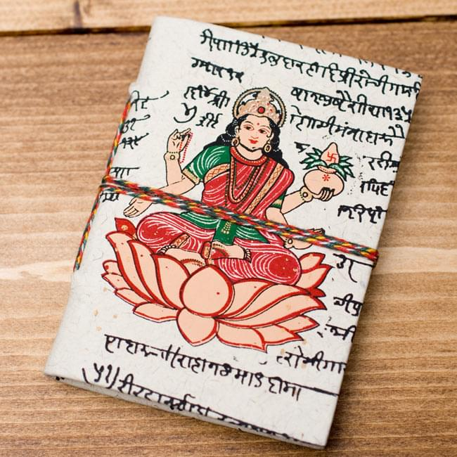 〈10cm×7.5cm〉インドの神様柄紙メモ帳 - ラクシュミ