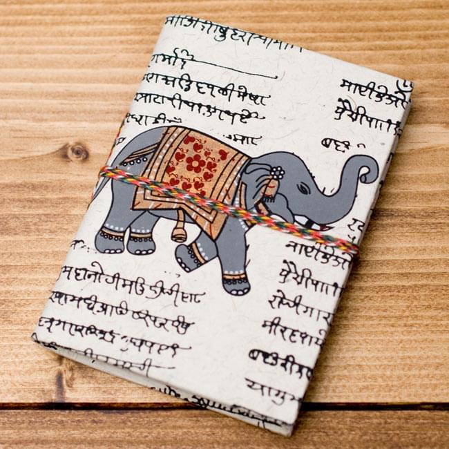 〈10cm×7.5cm〉インドの神様柄紙メモ帳 - 象