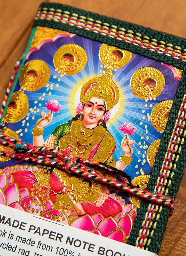 〈12.5cm×8.5cm〉【各色アソート】インドの神様柄紙メモ帳 - ラクシュミ2-拡大写真です\