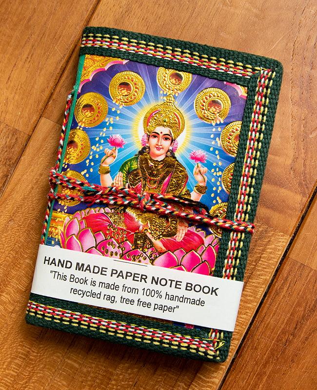 〈12.5cm×8.5cm〉【各色アソート】インドの神様柄紙メモ帳 - ラクシュミ