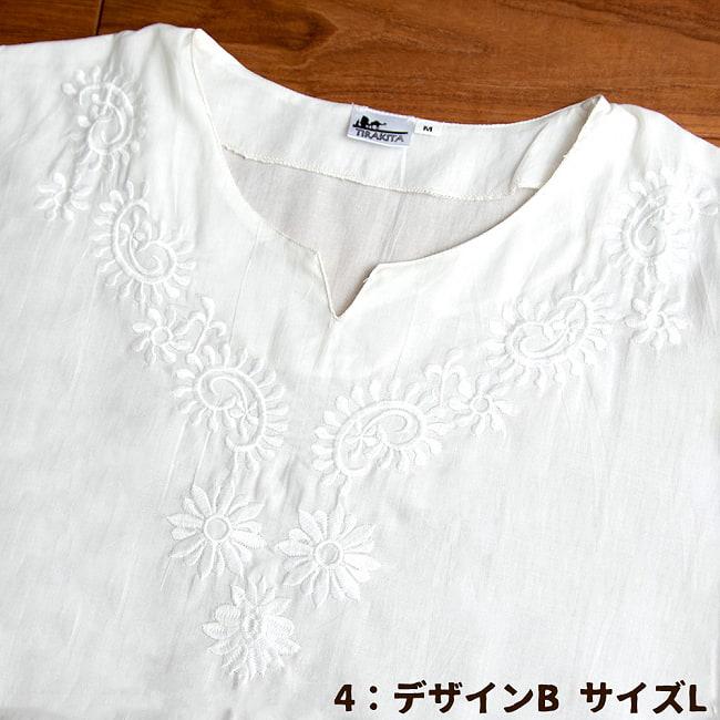 サフェード刺繍 シンプルホワイトクルティの選択用写真