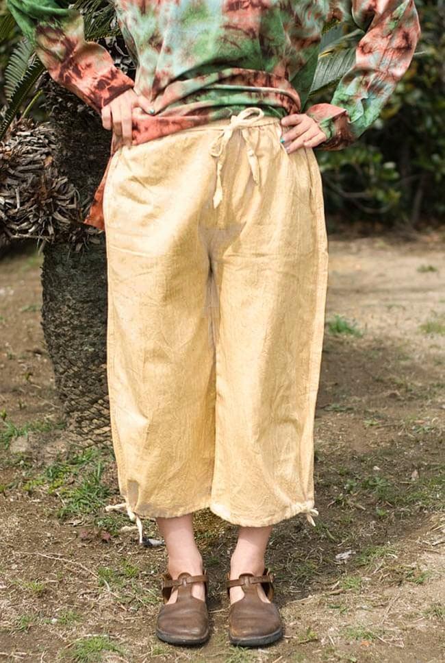 ストーンウォッシュの八分丈パンツ 【キャメルベージュ】