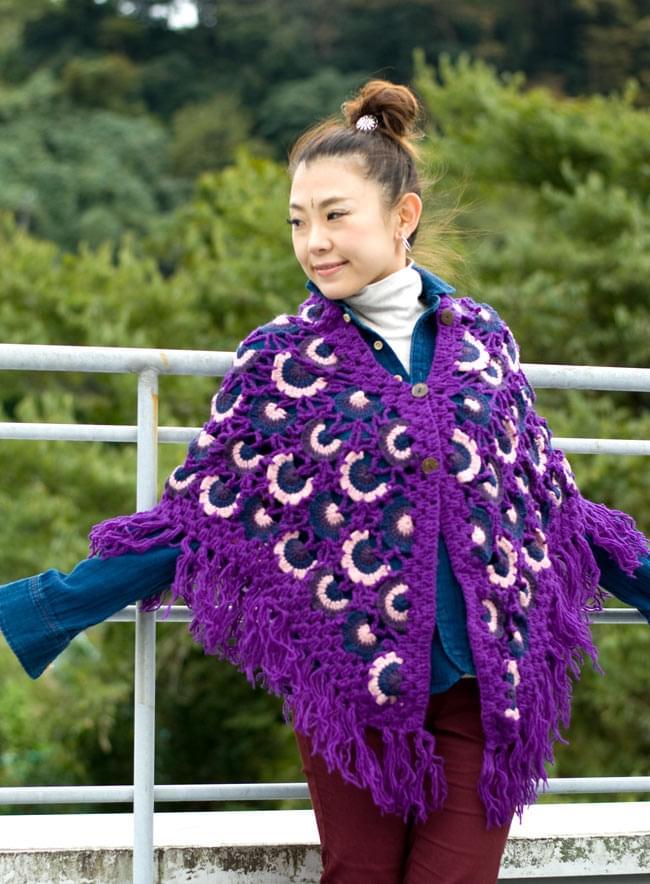 ウールポンチョ - 紫系