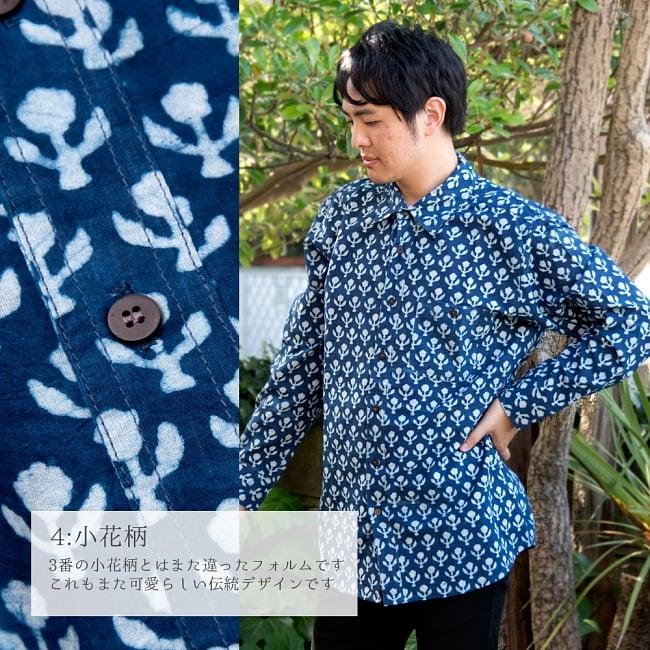 インディゴ染 メンズ 長袖 ロング スリーブシャツ の選択用写真
