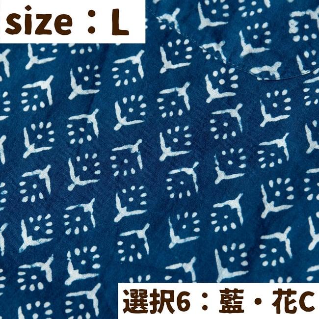 ウッドブロックと藍染の半袖コットンシャツの選択用写真