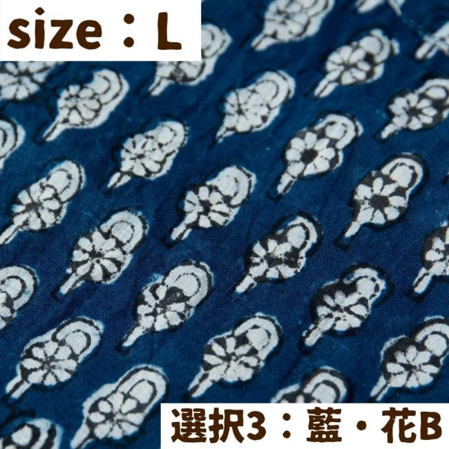 ウッドブロックと藍染の長袖コットンシャツの選択用写真