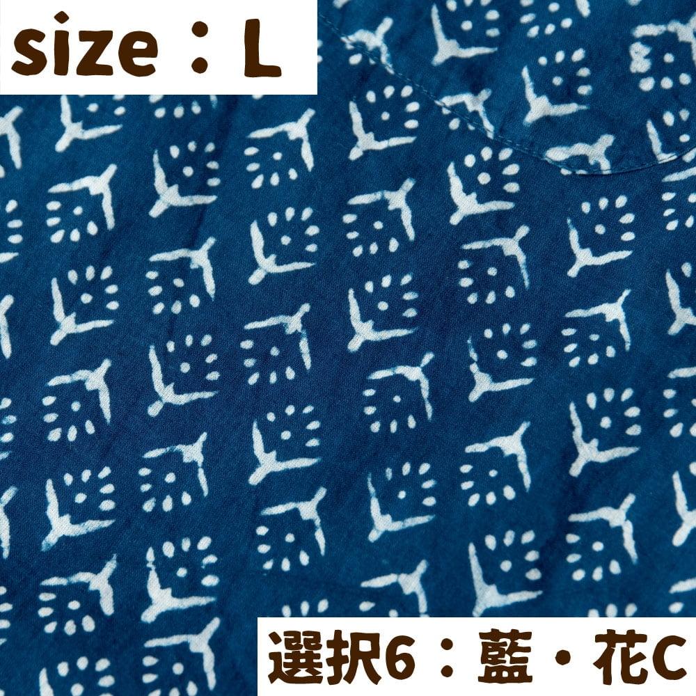 ウッドブロックと藍染の長袖コットンシャツの個別写真