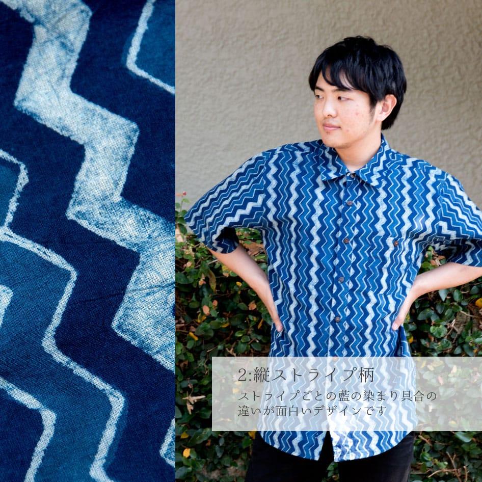 インディゴ染 メンズ 半袖 ハーフスリーブ シャツ の個別写真
