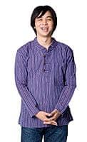 長袖ボタンクルタ 【紫系】の個別写真