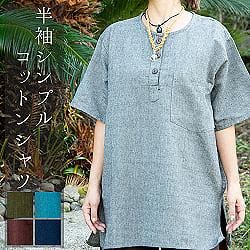 半袖シンプルコットンシャツ - 黒の個別写真