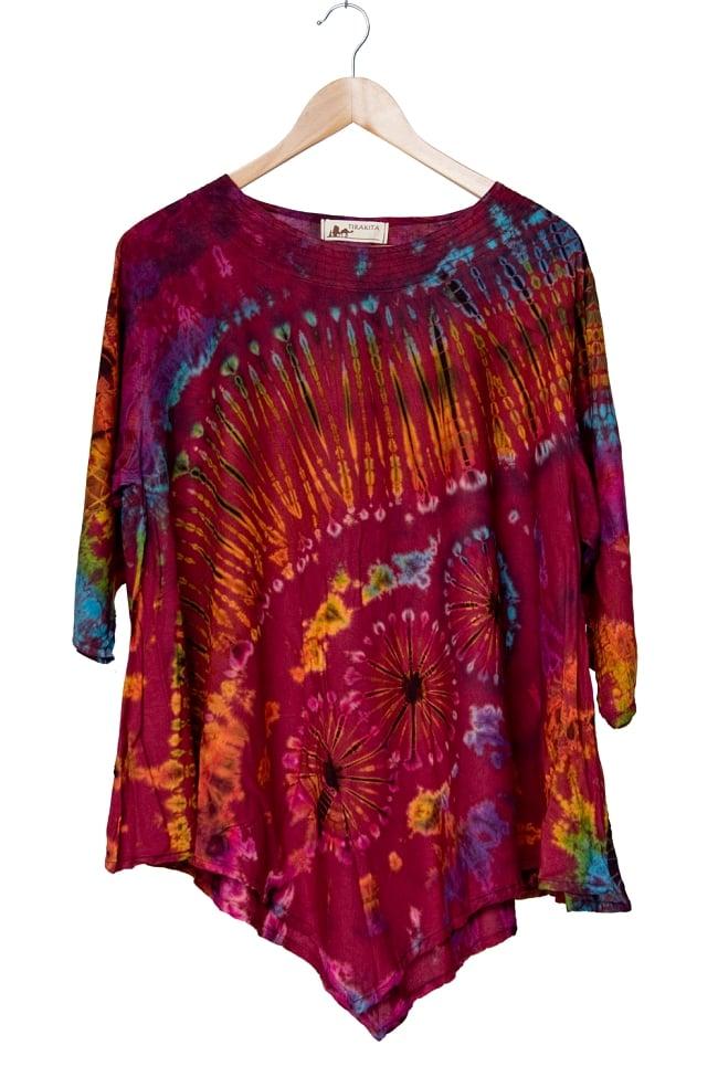 タイダイレーヨンサラサラシャツの選択用写真