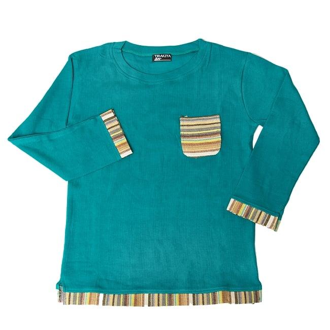 ゲリポケットの長袖コットンリブTシャツの選択用写真