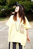 ストーンウォッシュの半袖プルオーバーシャツ 【ライトイエロー】の個別写真