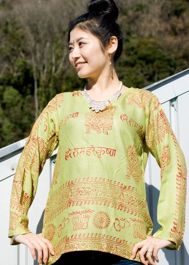 長袖Vネックラムナミシャツ - 黄緑の写真2-生地が柔らかいのでとても着心地が良いです。\