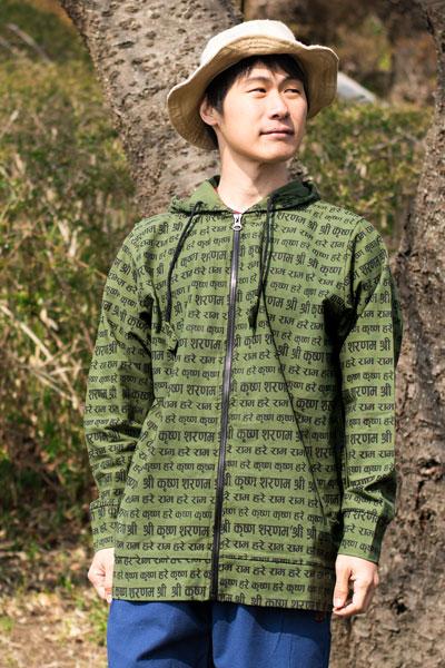 クリシュナマントラのフード付きジャケットの個別写真