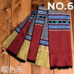 〔暖色系アソート〕ベトナム ターイ族の伝統手織りスカーフ・デコレーション布(切りっぱなし)の個別写真