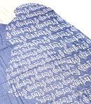(160cm×70cm)ヒストリーブッダのファンシーストール - 青の個別写真