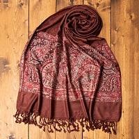 〔210cm×95cm〕インドの伝統柄 ペイズリーショール - ブラウンの個別写真