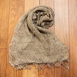 天然ネトルの手編みストール
