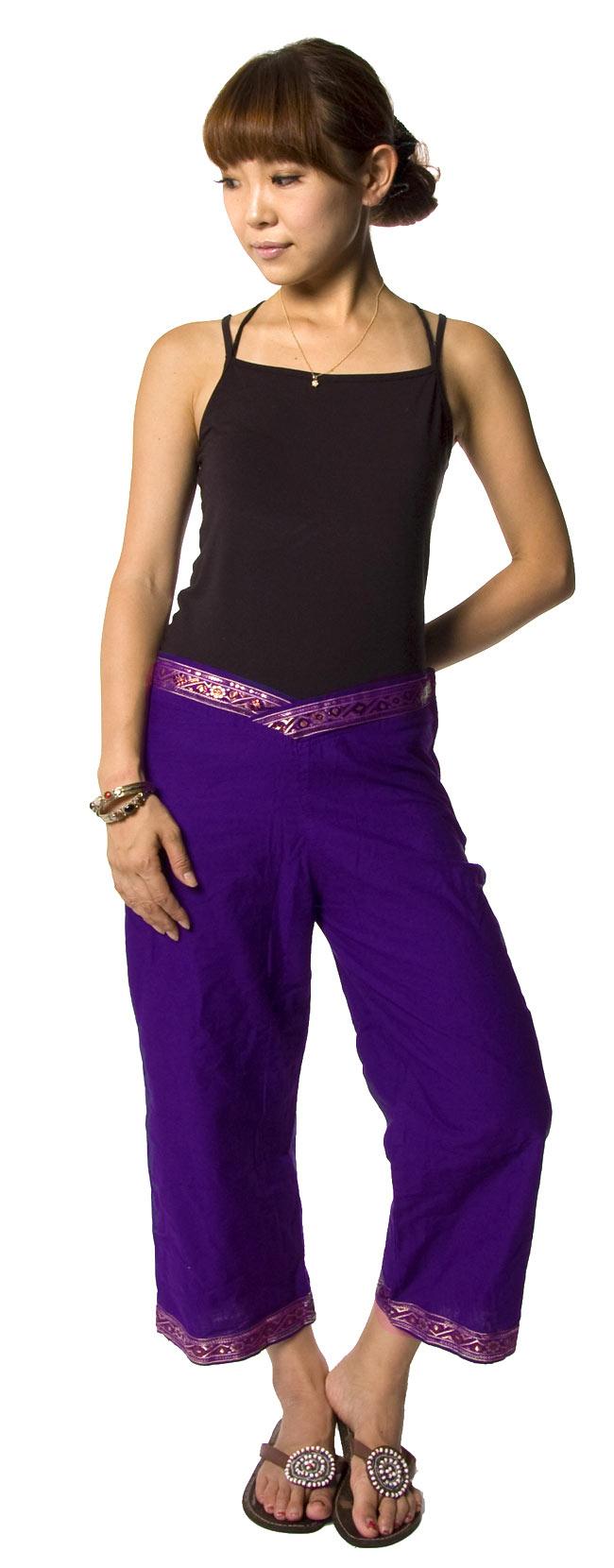 サリーボーダーパンツ - 紫