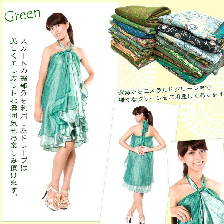 bf284d9cc5882 20通りの着方ができる魔法のスカート - パッチワーク の通販 送料無料 ...