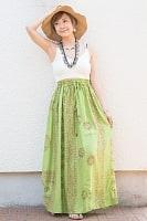 ラムナミフレアースカート(ロング丈) 薄緑の個別写真