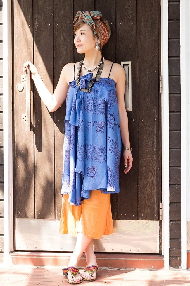 ラムナミフェアリー巻きスカート ブルーの写真