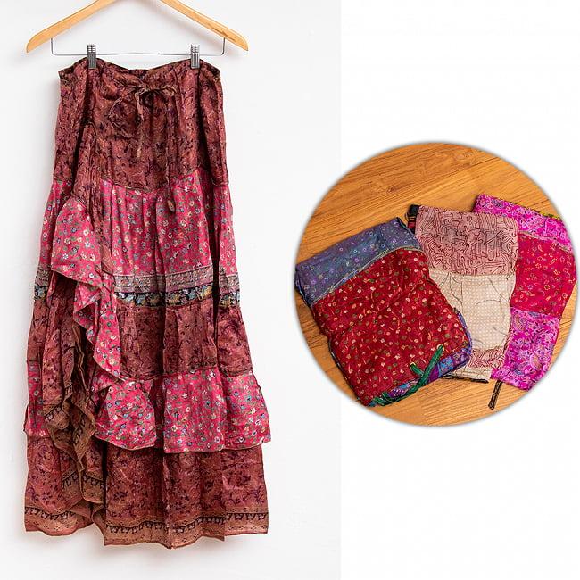 オールドサリーのティアードスカートの選択用写真